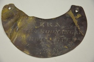 Breast Plate #3